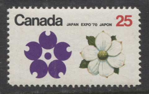 The Expo 70 stamp of Canada showing dogwood
