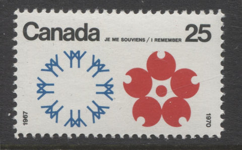 The Expo 70 stamp of Canada with red emblem