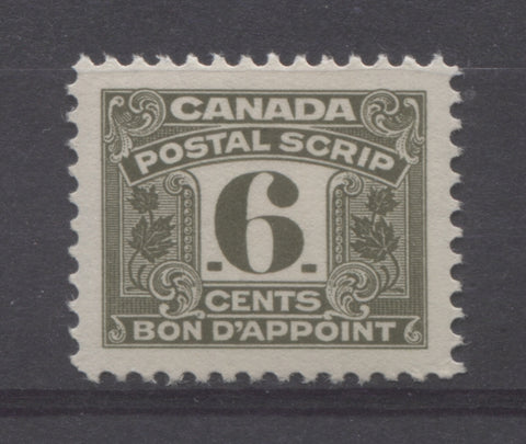Example of stamp grading GEM-100