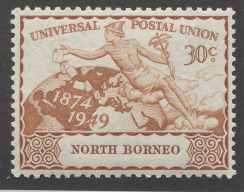 Indian red 3rd design 1949 UPU issue