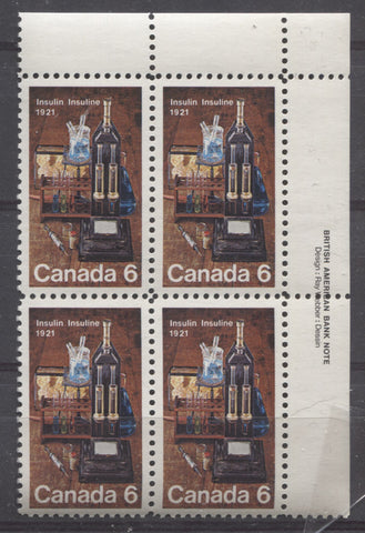 Corner block of the 1971 Insulin stamp issued by Canada