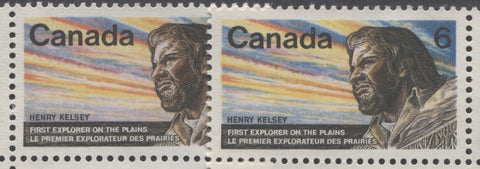 Two shades of the 1970 Henry Kelsey Stamp of Canada