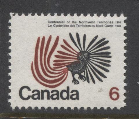 1970 Centennial of Northwest Territories Stamp of Canada