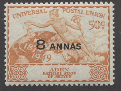 Orange 3rd design 1949 UPU issue