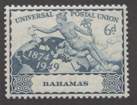 Prussian Blue 3rd design 1949 UPU issue
