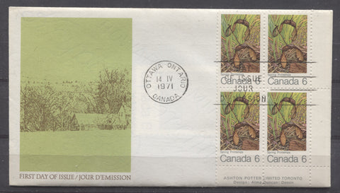 Official first day cover of the 1971 Maple Leaf in Spring stamp of Canada