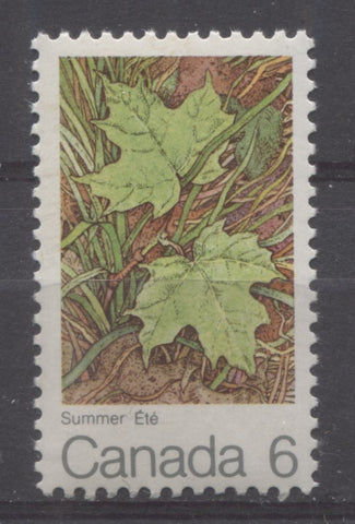 The 1971 Maple Leaf in Summer Issue of Canada