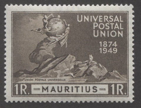 Agate 4th design 1949 UPU issue