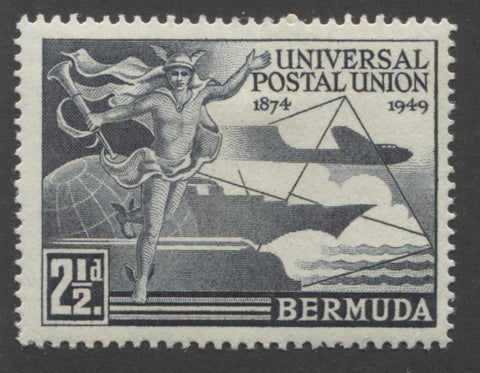 Blue black 1st design 1949 UPU