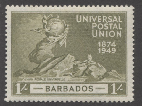 Brownish yellow olive 4th design 1949 UPU issue