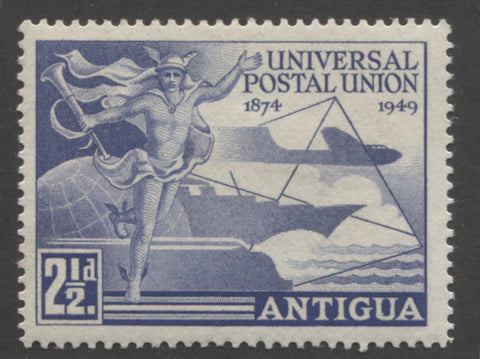 Deep dull ultramarine 1st design 1949 UPU issue
