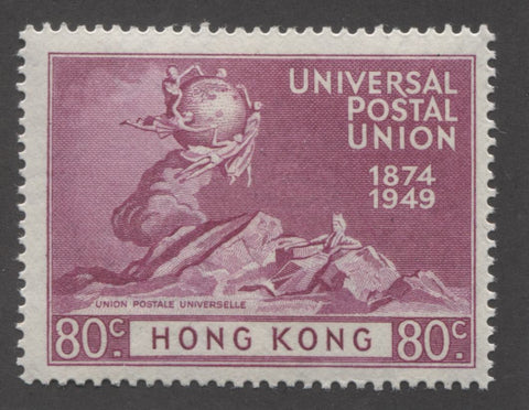 Deep Magenta 4th design 1949 UPU issue