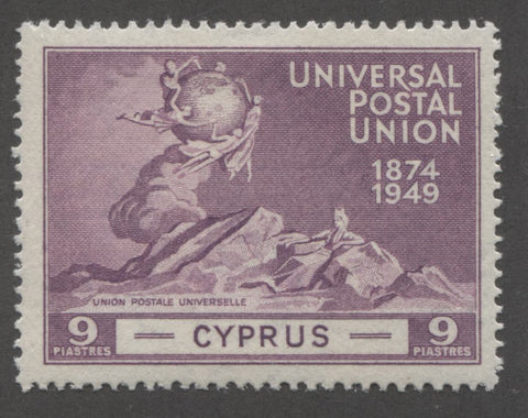 Deep purple 4th design 1949 UPU issue