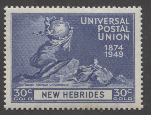 Deep violet blue 4th design 1949 UPU Issue
