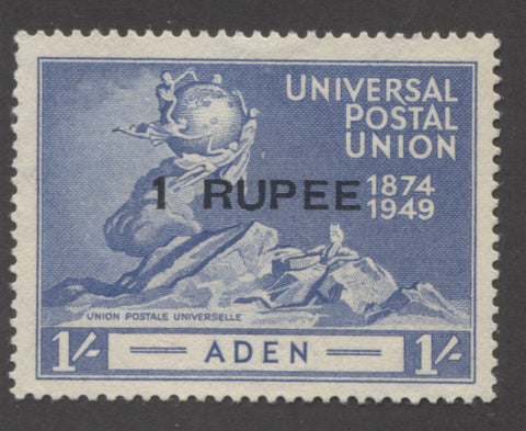 Dull ultramarine 4th design 1949 UPU issue