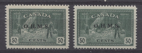 The Best Way To Explain How Spot Differences Is Go Through An Example Look At Two Canada O9 50c Lumbering Stamps With Scarce OHMS