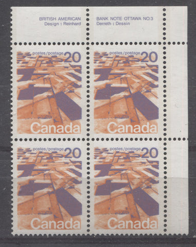 Upper right plate block of the 20c Prairies stamp from the 1972-1978 Caricature Issue of Canada showing fully perforated selvage