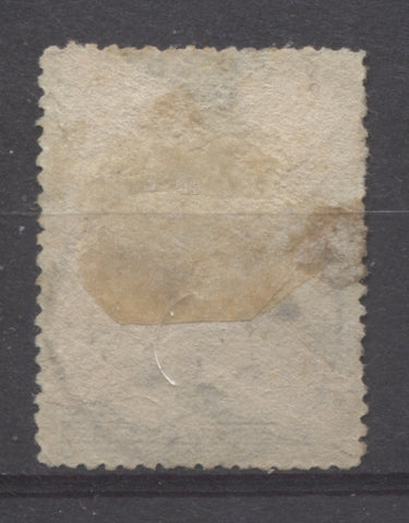 Paper from the 1894 Waterlow Issue of Niger Coast Protectorate showing no clear mesh pattern