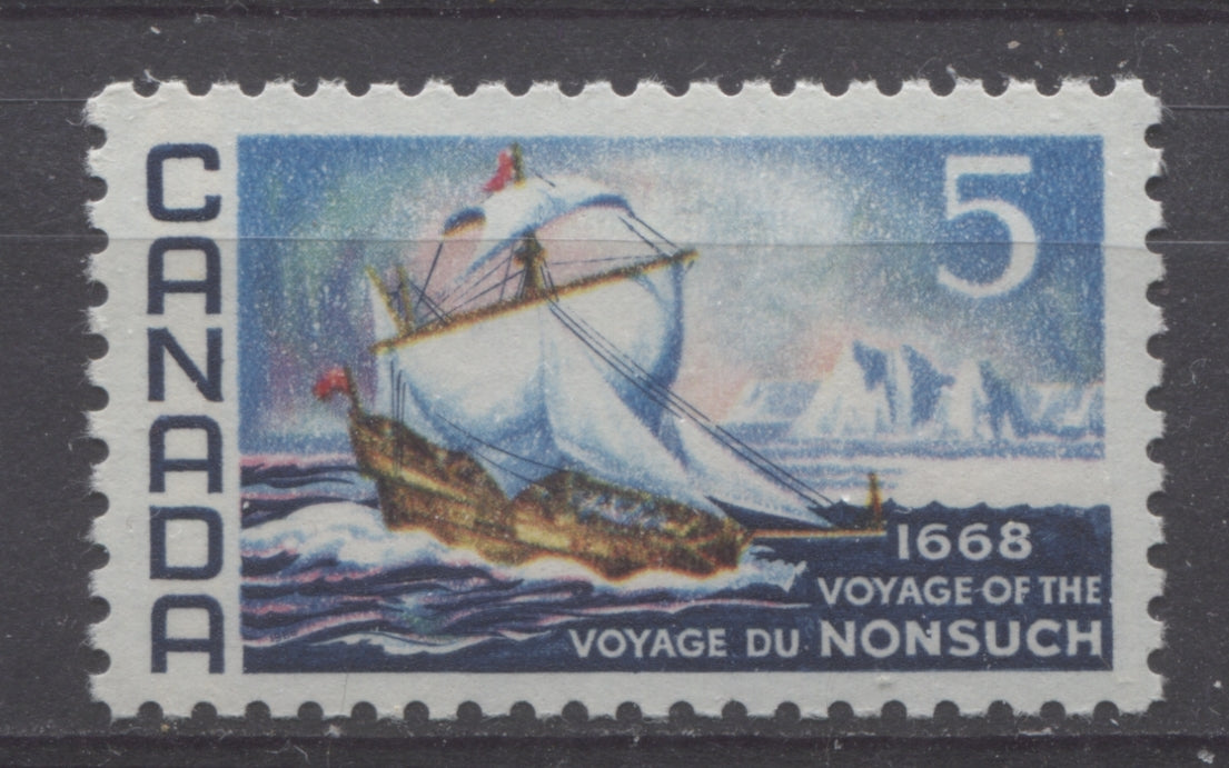 The 5c Nonsuch stamp of Canada from 1968