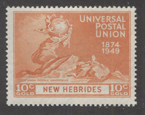 Orange red 4th design 1949 UPU issue