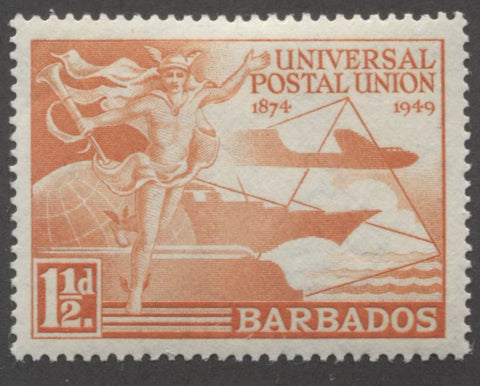 Orange red 1st design 1949 UPU issue