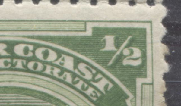 Positon 53 re-entry on the halfpenny Queen Victoria stamp from the second Waterlow Issue of Niger Coast Protectorate