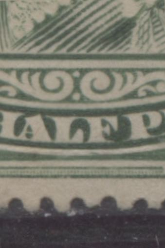 Stroke under F of Half on halfpenny Queen Victoria stamp from the Second Waterlow Issue of Niger Coast Protectorate