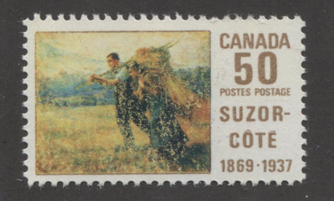 The 1969 Suzor Cote stamp of Canada with damaged multi-positive