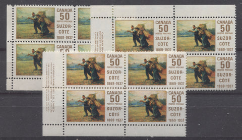 Plate blocks showing different shade combinations on the suzor cote stamp from 1969
