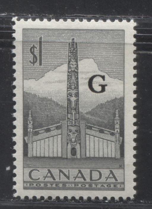 Canada #O32 $1 Grey Pacific Coast Totem Pole 1953-1963  Karsh and Wilding Official Issue, DF Smooth Paper, Perf. 12 x 11.9, Smooth, Satin Gum, VFNH