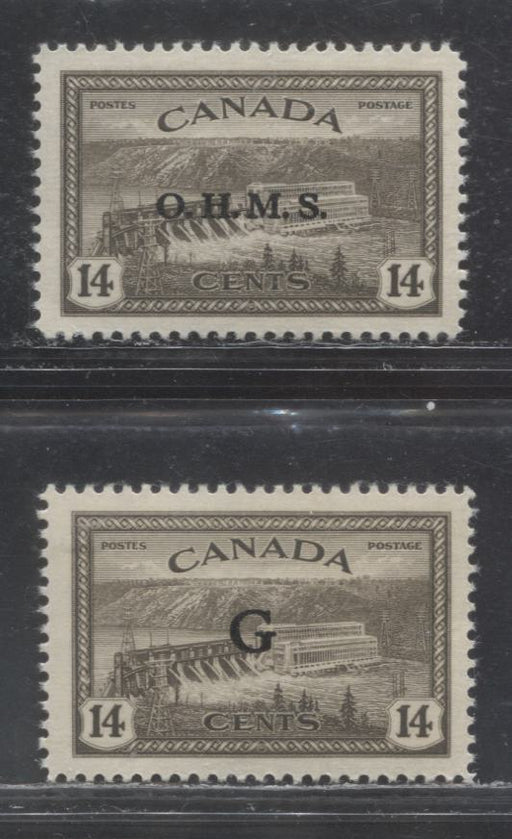Canada #O7, O22 14c Black Brown Hydroelectric Station 1946-1951 Peace Issue - VFLH and VFNH Examples of the OHMS and G Overprints