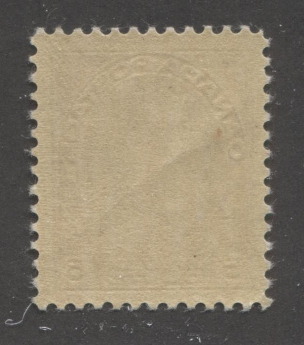 Canada #112c 5c Reddish Lilac 1912-1928 Admiral Issue, a Fine NH Dry Printing With Re-Drawn Frameline