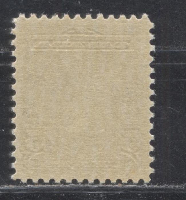 Canada #144 (SG#269) 5c Deep Dull Purple Laurier 1927 Confederation Issue, a VFNH Example