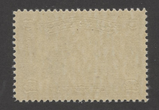 Canada #145 (SG#270) 12c Bright Indigo Map 1927 Confederation Issue Paper With No Mesh VF-75 NH