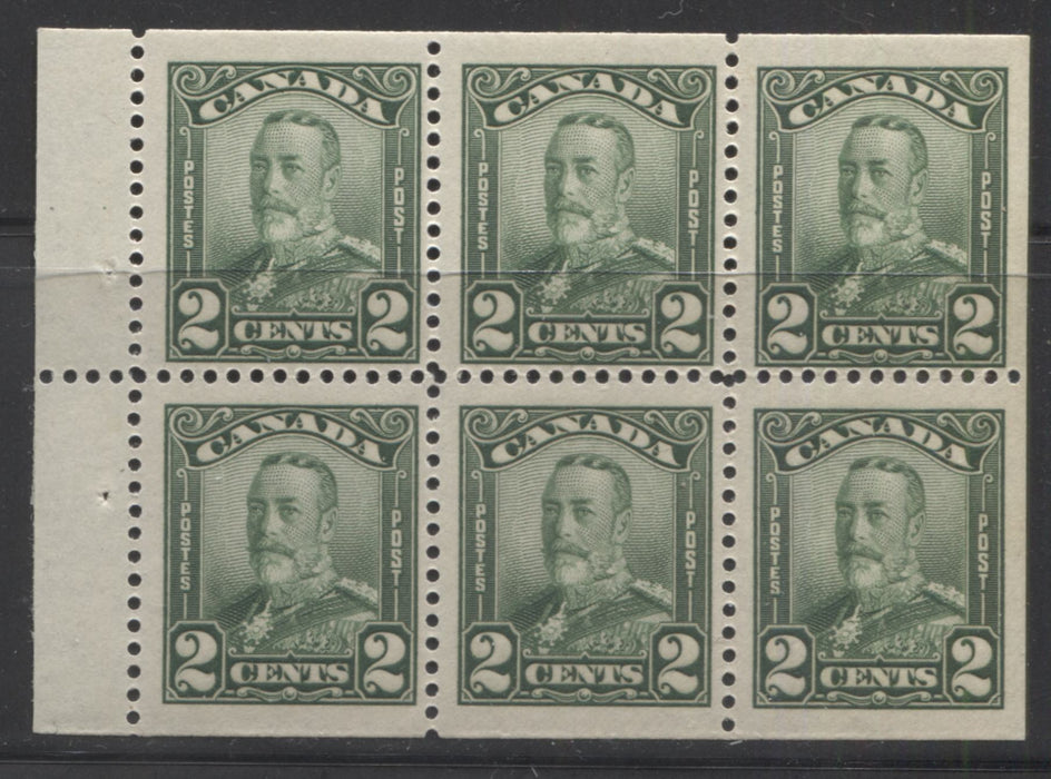 Canada #150a 2c Deep Green King George V,  1928-30 Scroll Issue, A Fresh and Fine OG Booklet Pane of 6