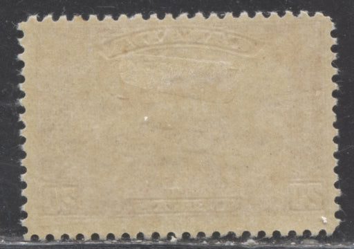 Canada #175 (SG#301) 20c Brownish Red Harvesting Wheat 1930-35 Arch Issue F-70 OG