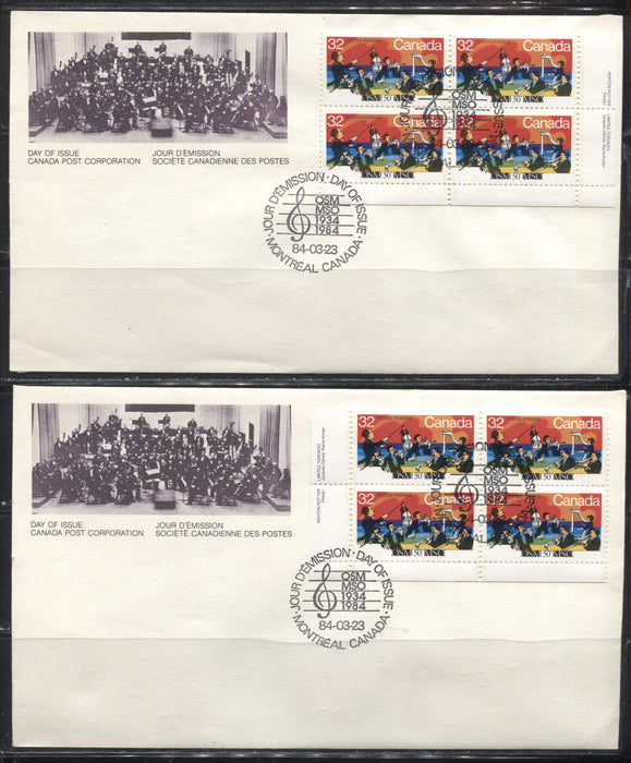 1983 Commemoratives, 19 Canada Post Official FDC's  Plus 1 Unofficial (#976) With Singles, Pairs And Plate Blocks