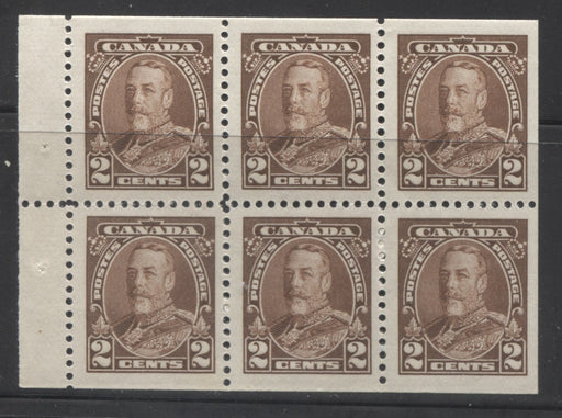 Canada #218b 2c Brown King George V Booklet Pane of 6, A Very Fine NH Example, Cream Gum, Vertical Wove