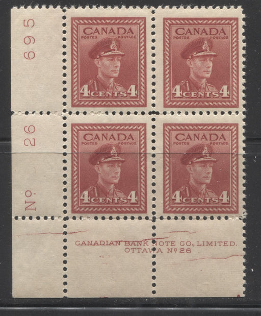 Canada #254 4c Carmine Red King George VI, 1942-1949 War Issue, A Fine OG LL Plate 26 Block Showing Plate Cracks