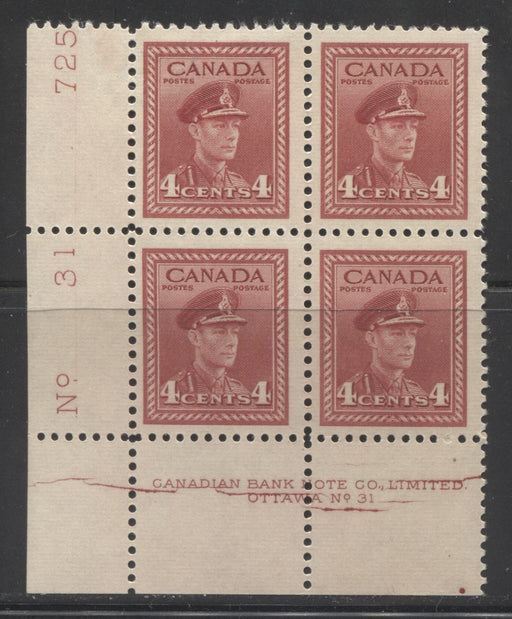 Canada #254 4c Carmine Red King George VI, 1942-1949 War Issue, A Fine OG LL Plate 31 Block Showing Plate Cracks