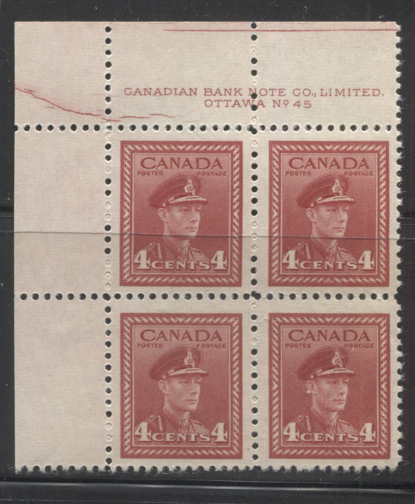 Canada #254 4c Carmine Red King George VI, 1942-1949 War Issue, A VFNH UL Plate 45 Block Showing Plate Cracks