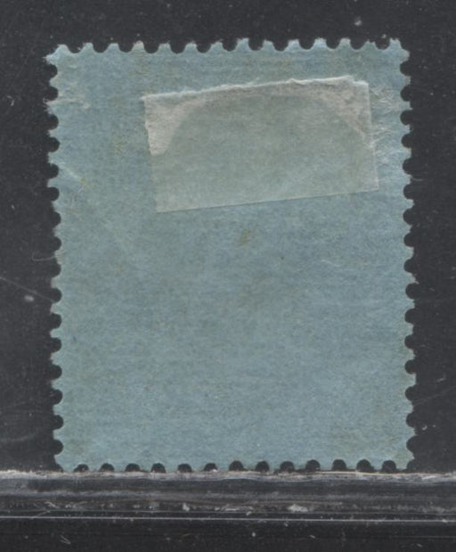 Nigeria SG#27 2/6d Gray Black And Scarlet On Gray Blue King George V Issue 1921-1934 De La Rue Imperium Keyplate Design, Die 2. A VF CDS Cancel