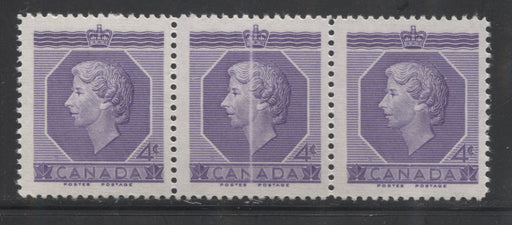 "Canada #330var 4c Violet Queen Elizabeth II 1953 Coronation Issue, A Very Fine NH Strip of 3 Showing the ""Spilt Queen"" Freak Variety"