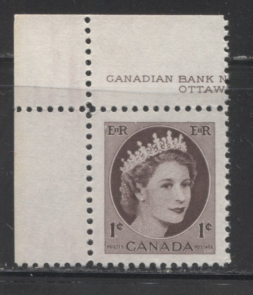 Canada #337 1c Deep Chocolate Queen Elizabeth II, 1954-1962 Wilding Issue, Superb Jumbo NH Mint Example, One in a Million!