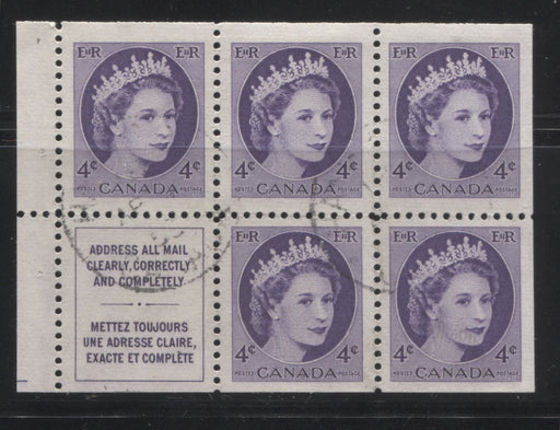 Canada #340ai 4c Light Violet Queen Elizabeth II, 1954-1962 Wilding Issue, A VF Used Booklet Pane of 5 + Label Showing a Cutting Guideline at Lower Left