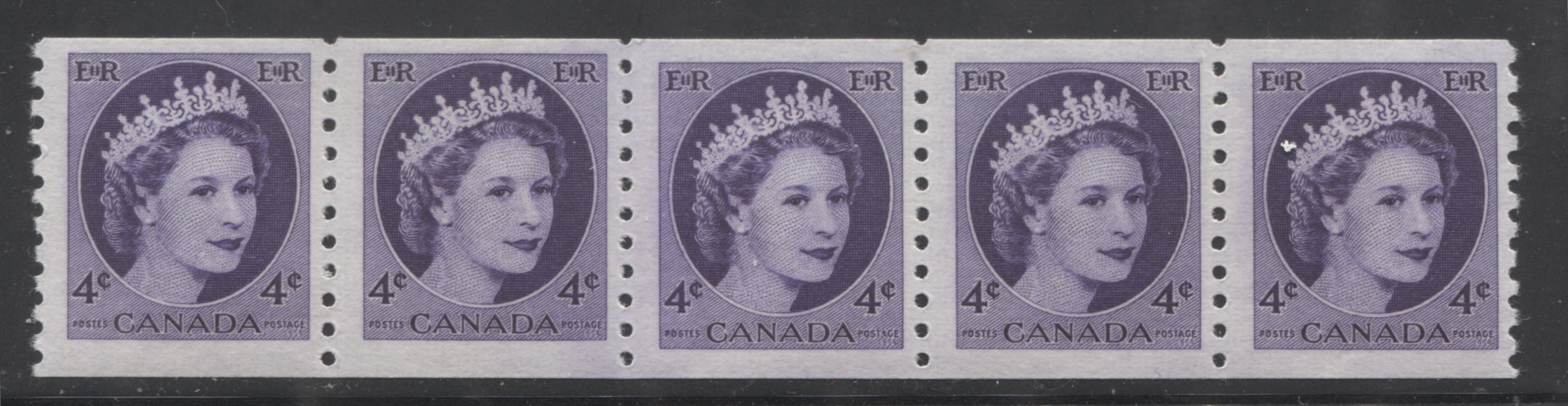 Canada #347i 4c Deep Violet Queen Elizabeth II, 1954-1962 Wilding Issue, A Fine NH Coil Jump Strip on Dull Fluorescent Grayish White Vertical Ribbed Paper
