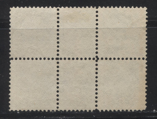 Canada #34i Half Cent Grey Black 1870-1897 Small Queen Issue, Montreal Printing, Perf. 12.2 x 12.1on Soft Vertical Wove, a Fine Used Block of 6