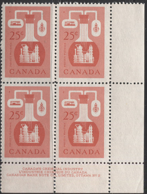 Canada #363 25c Bright Vermilion Chemical Industry, 1954-67 Wilding and Cameo Issue, a FNH Lower Right Plate 2 Block on Dull Fluorescent Greyish White Ribbed Paper, Perf. 11.9 x 11.95