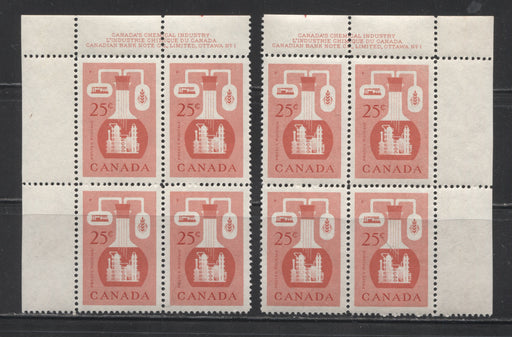 Canada #363 25c Light Vermilion Chemical Industry, 1954-67 Wilding and Cameo Issue, VFOG Upper Left and Upper Right Plate 1 Blocks on Dull Fluorescent Light Violet Smooth Paper, Perf. 12