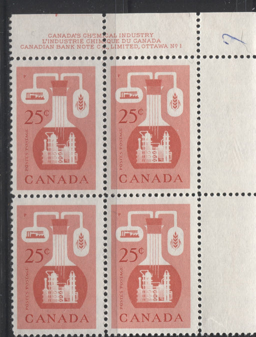Canada #363 25c Deep Vermilion Chemical Industry, 1954-67 Wilding and Cameo Issue, a FNH Upper Right Plate 1 Block on Dull Fluorescent Grey Violet Smooth Paper, Perf. 11.85 x 11.95